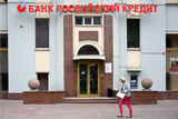 """АСВ выплатит вкладчикам """"Российского кредита"""" около 40,7 млрд рублей"""