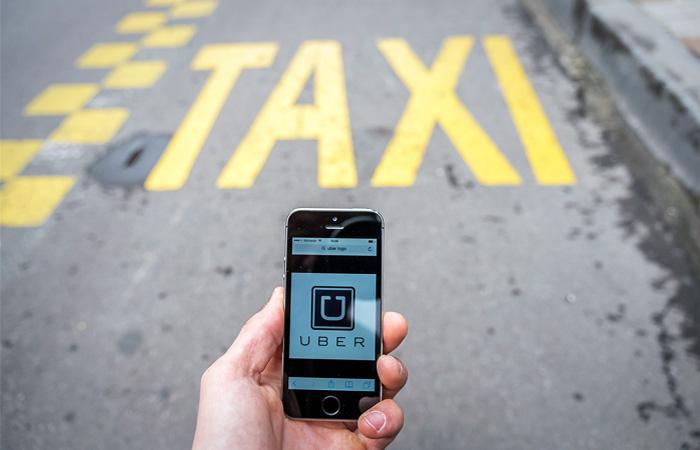Убер такси уфа приложение