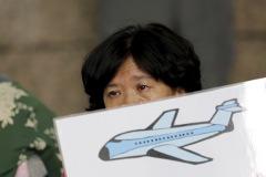 """Франция будет искать пропавший малайзийский """"Боинг"""" вокруг Реюньона"""