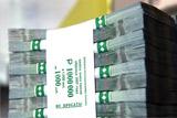 РФС установил для футболистов зарплатный лимит