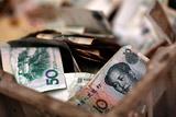 ЦБ Китая провел самую масштабную за 20 лет девальвацию юаня