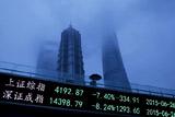 Азиатские рынки упали до минимума с января