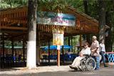 Нижегородское кафе закрылось после инцидента с сестрой Натальи Водяновой