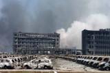Группа экспертов МАГАТЭ прибудет в Тяньцзинь на место взрывов