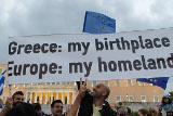 Греция получит до 86 млрд евро помощи в течение трех лет