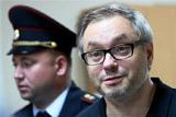 Бывшего сенатора Фетисова отпустили под домашний арест