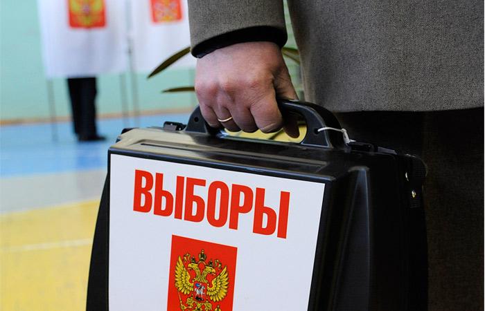 Костромской избирком зарегистрировал ПАРНАС на выборах в облдуму