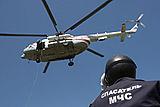 Вертолет МЧС добрался до места крушения Ми-8 в Хабаровском крае