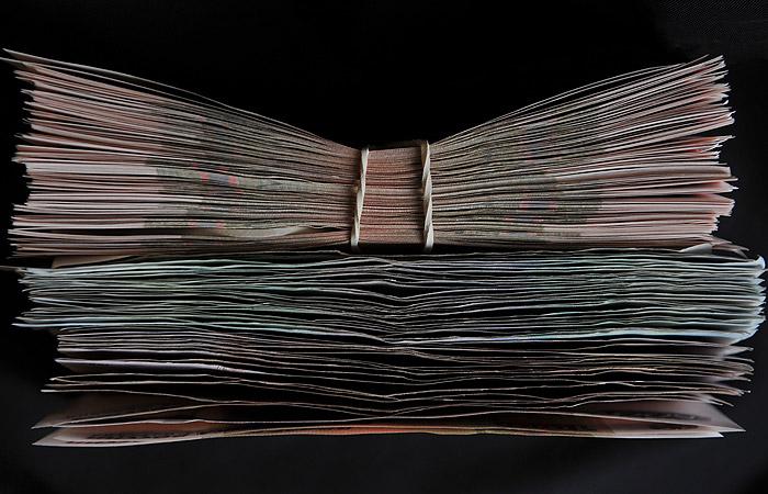 Из банка в Химках похищено на 21 млн рублей