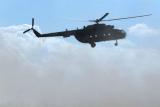 Следователи приступили к работе с изъятыми после крушения Ми-8 документами
