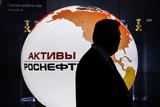 """Апелляция подтвердила """"Роснефти"""" льготы на 60 млрд рублей по ВЧНГ"""