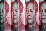 Китай увеличил вливания в финансовую систему до максимума за 1,5 года
