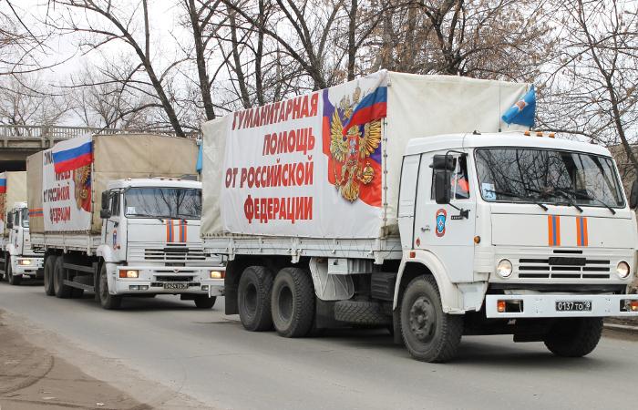 Гумколонна МЧС РФ отправилась в Донбасс