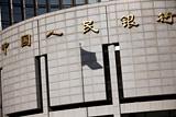 Китай на этой неделе влил в финрынки максимум средств с февраля