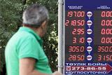 Крупный бизнес Казахстана положительно оценил девальвацию тенге