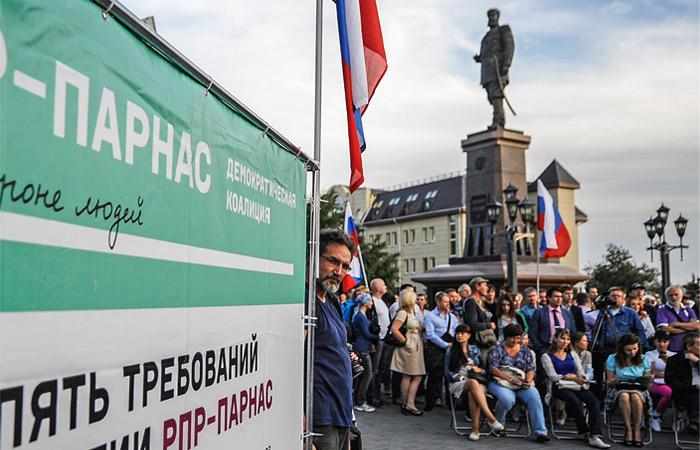Суд Новосибирска отклонил жалобу ПАРНАСа по регистрации на выборах