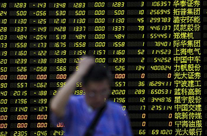 Черный понедельник на рынке в Шанхае спровоцировал  биржевой крах в мировом масштабе