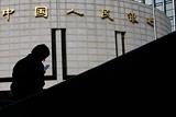 Китай во вторник продолжил крупные вливания в финансовую систему