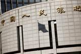 ЦБ Китая снизил процентные ставки и нормы резервирования для банков