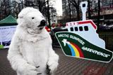 МИД РФ заявил об отсутствии юрисдикции у арбитража по делу Arctic Sunrise