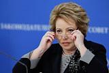 Делегация Совета Федерации во главе с Матвиенко отменила визит в США