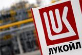 """В """"ЛУКОЙЛе"""" пообещали рост нефтяных цен уже со следующей недели"""