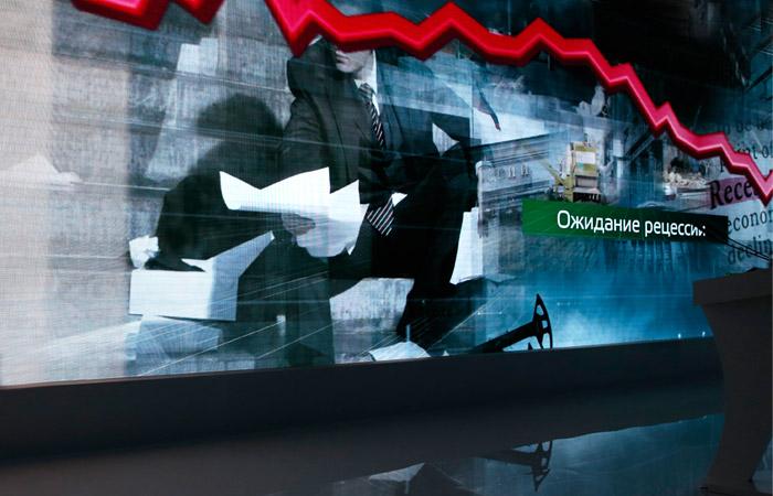 Citigroup заявил о скатывании Китая в рецессию