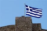 Греция продлила сроки приватизации госимущества