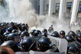 Генпрокуратура Украины расценила события у Рады как теракт