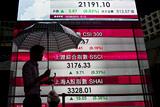 Рынок акций КНР упал в ходе последних на этой неделе торгов