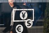 Пекин ужесточил контроль за движением капитала