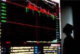 """Иностранные инвесторы испугались """"охоты на ведьм"""" в Китае"""