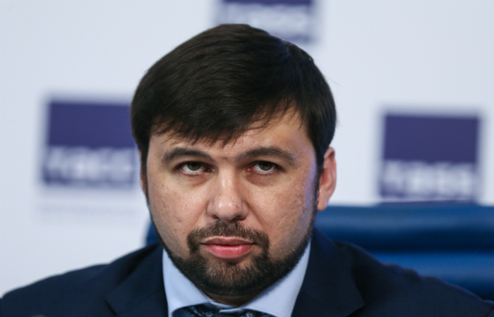 Пушилин возглавил парламент ДНР