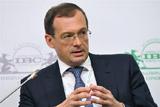 Самые цитируемые участники XIII Международного банковского форума в Сочи