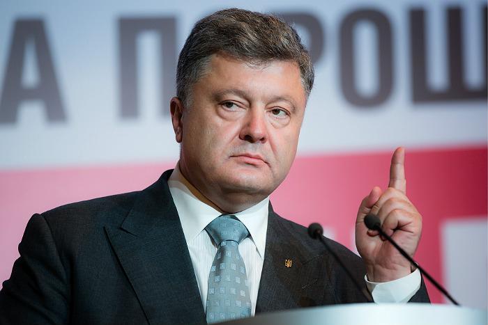 Порошенко озвучил три варианта развития событий на Украине