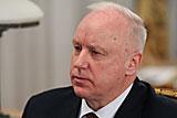 Бастрыкин обвинил Яценюка в участии в чеченском конфликте