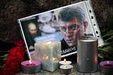 Следствие определило мотив убийства Немцова