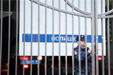 В Физическом институте РАН уничтожили и украли оборудование на миллионы рублей