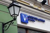 """Ананьевы получили операционный контроль над банком """"Возрождение"""""""