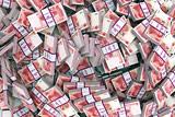 Китай простимулирует экономику более чем на 1 трлн юаней