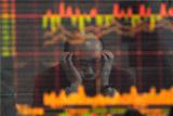 Почти 1,3 тыс. хедж-фондов ликвидировано в Китае