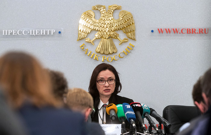 Euromoney назвал Набиуллину лучшим руководителем центробанка в мире