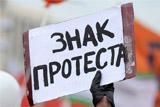 В мэрии Москвы получили согласие оппозиции на акцию в Марьино
