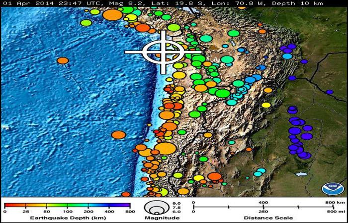 Мощное землетрясение напугало жителей Чили