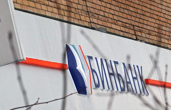 """Бинбанк купила нефтегазовую компанию экс-главы """"Башнефти"""""""