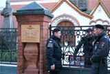 Полиция останется в Эрмитаже, Третьяковской галерее и Пушкинском музее