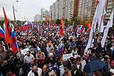 В митинге оппозиции в Марьино приняли участие около 4 тысяч человек