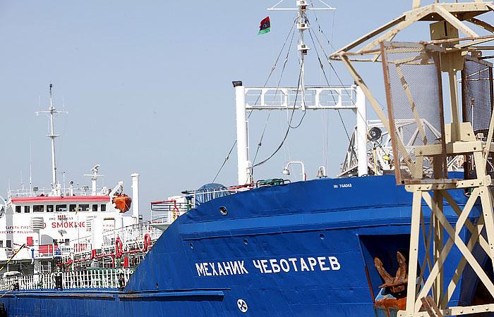 Ливийские военные отправили экипаж российского танкера в Триполи