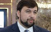 В ДНР объяснили отказ аккредитовать структуры ООН