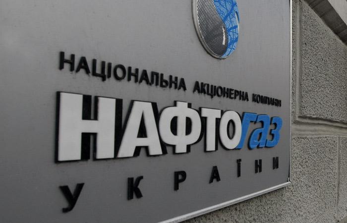 """""""Нафтогаз"""" увеличит иск к """"Газпрому"""" в Стокгольмском арбитраже"""